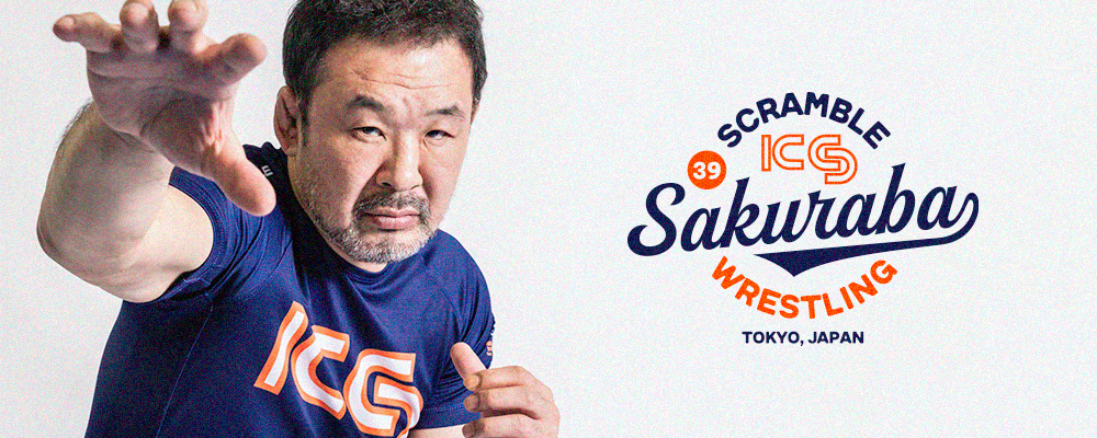 Scramble Kazushi Sakuraba Collection