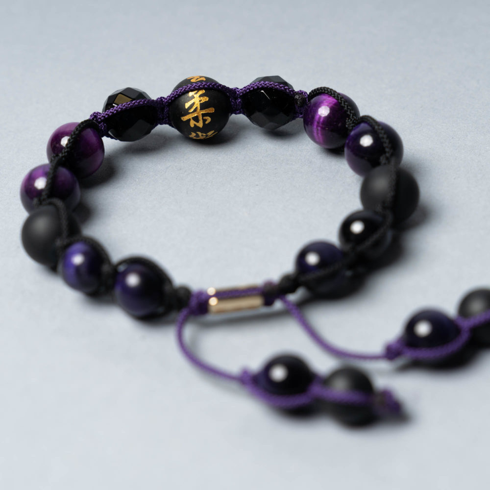 Jiu Jitsu Series Bracelet - Purple Belt